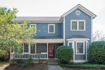 Lexington KY Single Family Home For Sale: $154,000