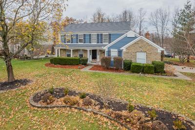 Union Single Family Home For Sale: 1117 Samuel Court