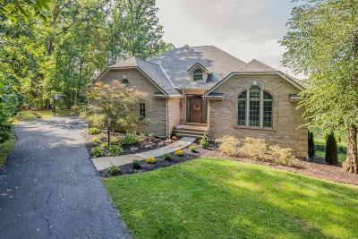 Alexandria Single Family Home For Sale: 8 Bridle Cove