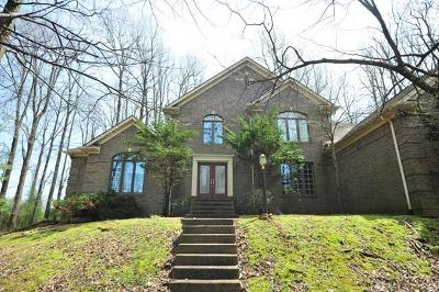 Owensboro Single Family Home For Sale: 14 Hilltop