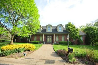 Owensboro Single Family Home For Sale: 1661 Barclay