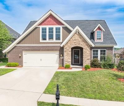 Owensboro Single Family Home For Sale: 3244 Spring Ridge Parkway