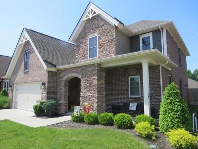 Owensboro Single Family Home For Sale: 4410 Springhurst Lane