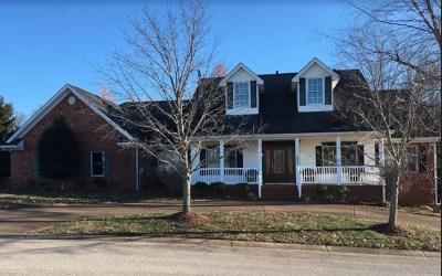 Owensboro Single Family Home For Sale: 1642 Brighton Court