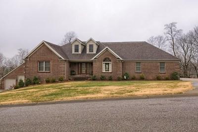 Owensboro Single Family Home For Sale: 268 Ridgecrest Place