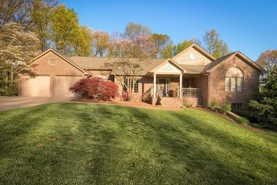Owensboro Single Family Home For Sale: 3131 Oakridge Court