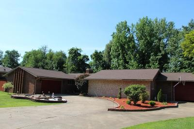 Owensboro Single Family Home For Sale: 1232 Woodmere Lane
