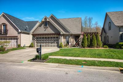 Owensboro Single Family Home For Sale: 3307 Shadewood Terrace