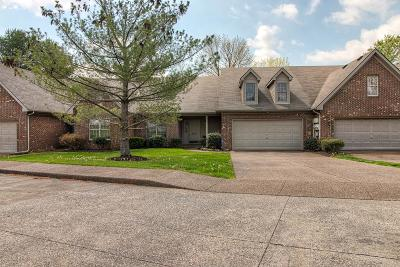 Owensboro Single Family Home For Sale: 6552 Waterford Place