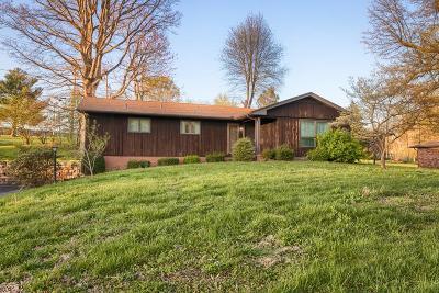 Owensboro Single Family Home For Sale: 4107 Greenacre Drive