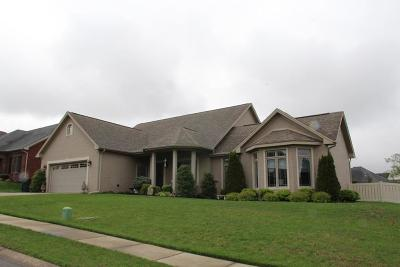 Owensboro Single Family Home For Sale: 4576 Fountain View Trace