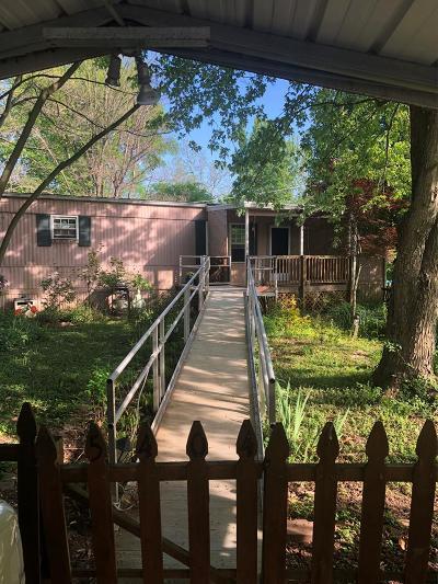 Owensboro Single Family Home For Sale: 5404 Hialeah Court