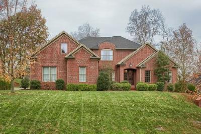 Owensboro Single Family Home For Sale: 6629 Kingston Drive