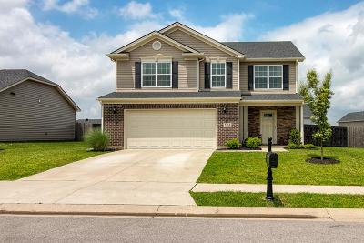 Owensboro Single Family Home For Sale: 5513 Skyline Drive