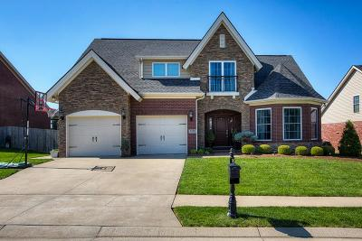 Owensboro Single Family Home For Sale: 3300 Spring Ridge Parkway