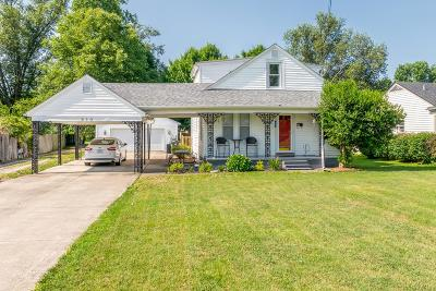 Owensboro Single Family Home For Sale: 210 Legion Boulevard W