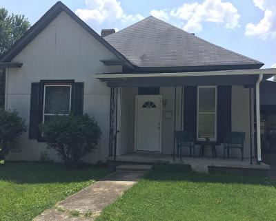Owensboro Single Family Home For Sale: 1930 Alexander Avenue