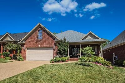 Owensboro Single Family Home For Sale: 4617 Arborgate Dr