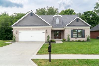 Owensboro Single Family Home For Sale: 4685 Forest Drive