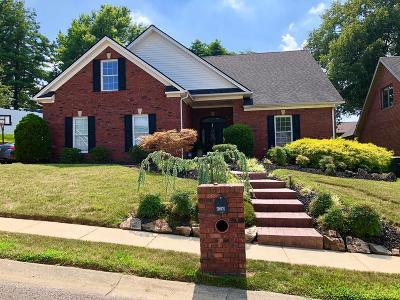 Owensboro Single Family Home For Sale: 4350 Saddlebrooke Trail