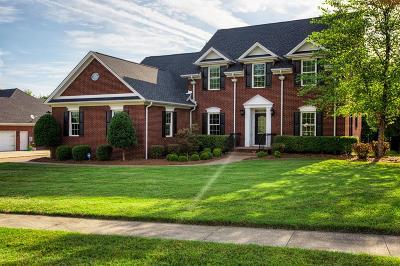 Owensboro Single Family Home For Sale: 2408 Hillbrooke Pkwy