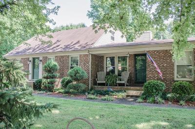 Owensboro Single Family Home For Sale: 4348 Ireland Dr