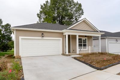 Owensboro Single Family Home For Sale: 2614 Central Park Ct