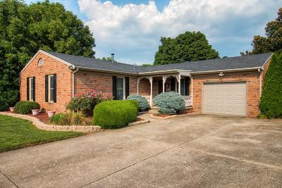 Owensboro Single Family Home For Sale: 4307 Peppermill