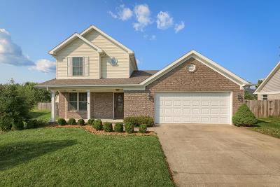 Owensboro Single Family Home For Sale: 2209 Emerald Ct