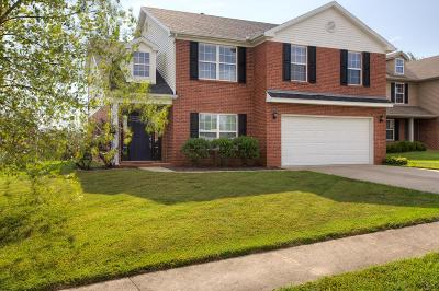 Owensboro Single Family Home For Sale: 4501 Reserve Way