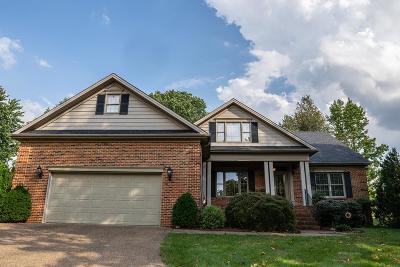 Owensboro Single Family Home For Sale: 6158 Fairmont Court