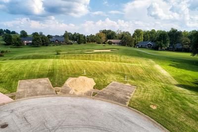 Owensboro Residential Lots & Land For Sale: 1613 Hampton Ct
