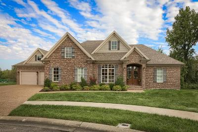 Owensboro Single Family Home For Sale: 3143 Spring Ridge Pkwy