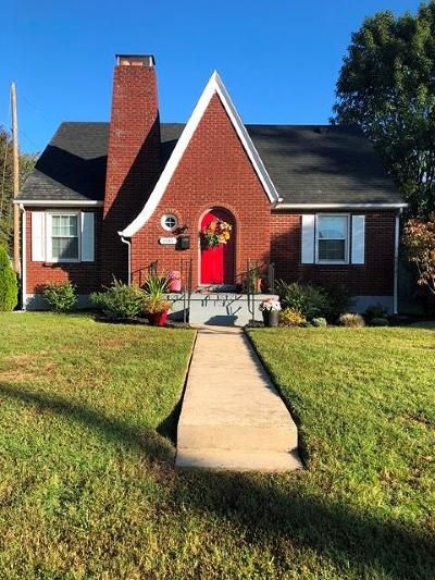 Owensboro Single Family Home For Sale: 1435 West 12th Street