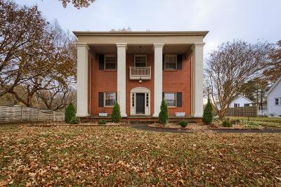 Owensboro Single Family Home For Sale: 1912 Parrish Ave W