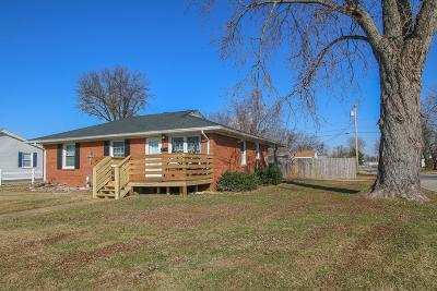 Owensboro Single Family Home For Sale: 917 Christopher Greenup Dr