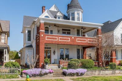 Owensboro Single Family Home For Sale: 521 St. Ann St.