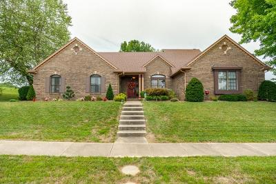 Owensboro Single Family Home For Sale: 4614 Stonegate Drive