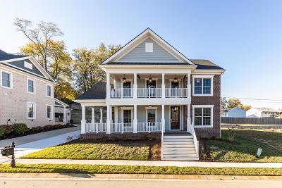 Owensboro Single Family Home For Sale: 1901 Celebration Circle