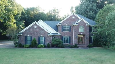 Owensboro Single Family Home For Sale: 4636 Hunters Ridge