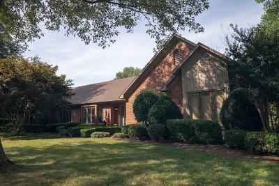 Owensboro Single Family Home For Sale: 3101 Oakridge Ct