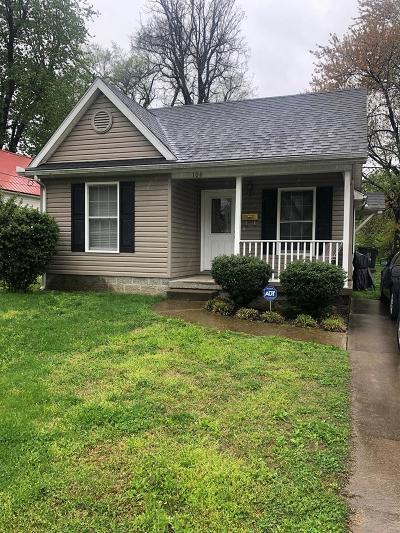 Owensboro Single Family Home For Sale: 104 Dublin Lane