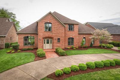 Owensboro Single Family Home For Sale: 744 Alexandria