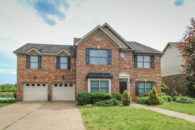 Owensboro Single Family Home For Sale: 1718 Sterling Valley Dr