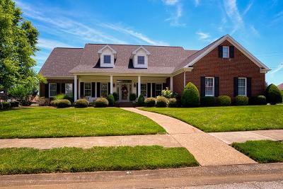 Owensboro Single Family Home For Sale: 4531 Oakhurst Bend