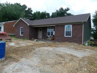 Owensboro Single Family Home For Sale: 2517 Strawbridge Pl