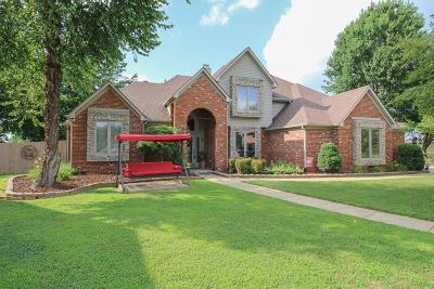 Owensboro Single Family Home For Sale: 3640 Wood Trace