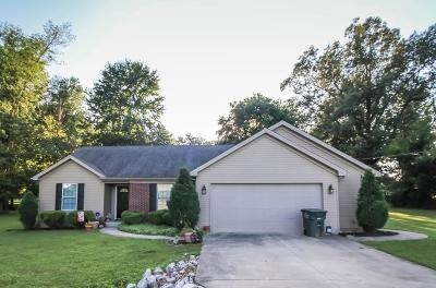 Owensboro Single Family Home For Sale: 4754 Chambers St