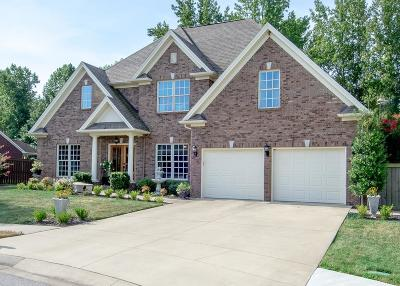 Owensboro Single Family Home For Sale: 4499 Cool Springs Cove