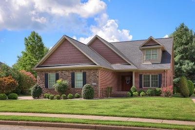 Owensboro Single Family Home For Sale: 632 Alexandria